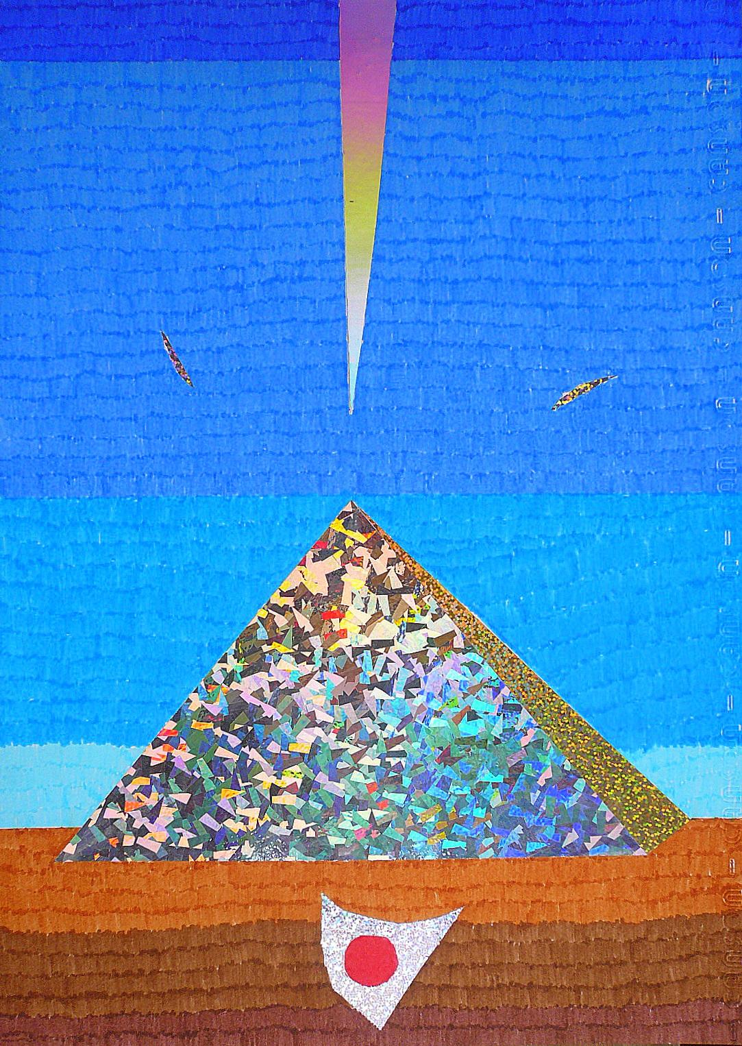 """""""Pyramid"""""""