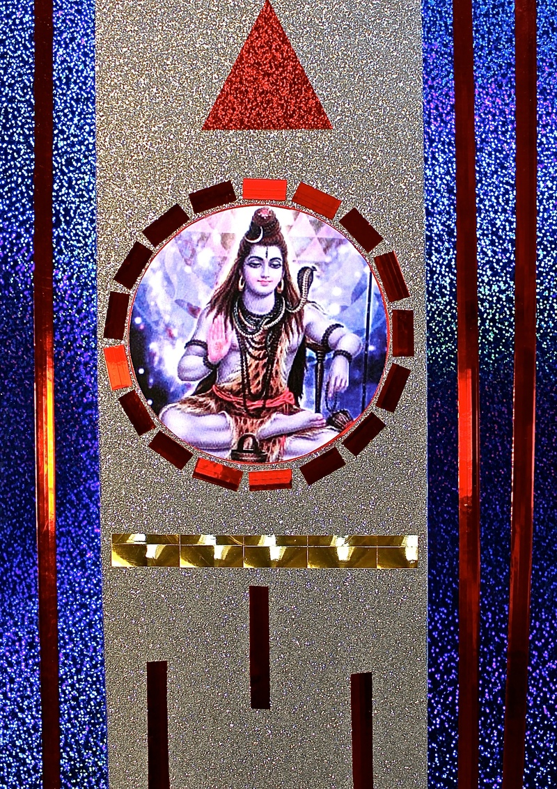 """""""Cosmic Shiva"""""""