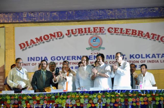 Diamond Jubilee of Alipore Mint