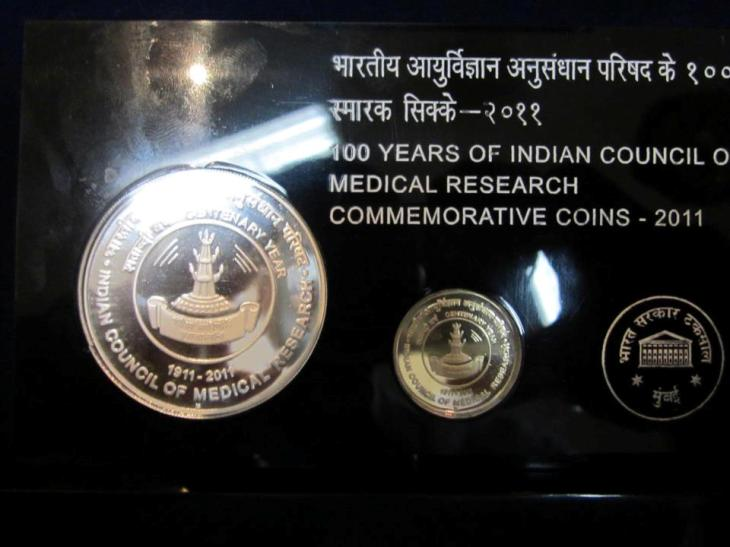 Coins on 100 years of ICMR