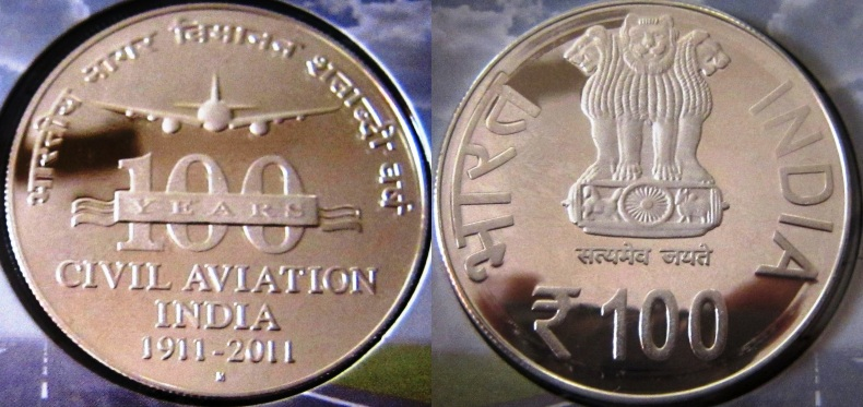 Reverse & Obverse of the Rs:100 Coin