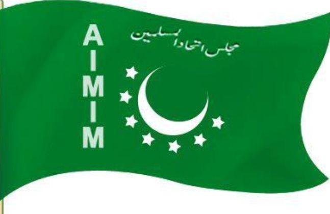 aimim-temple-647x450.jpg
