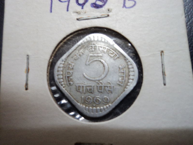 5 paise of 1969