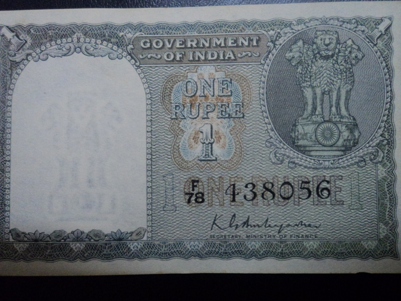 1950 1 rupee note with ambeganar signature