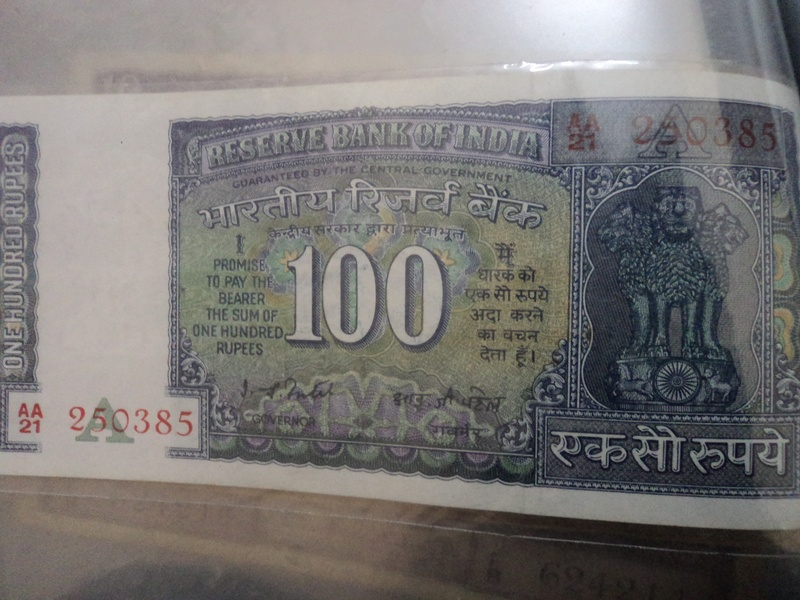 100 rupee note with I.G.patel sighn