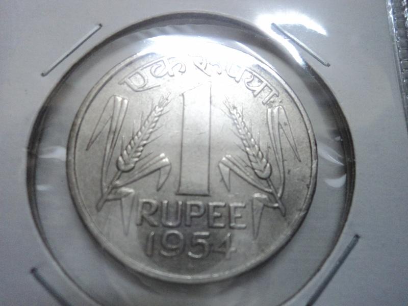 1954 1 rupee coin