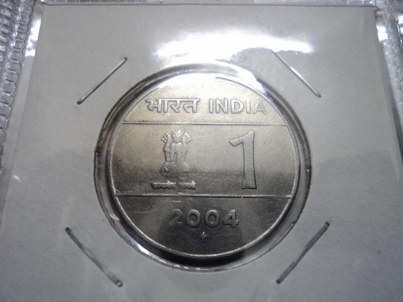 2004 cross variety 1 rupee