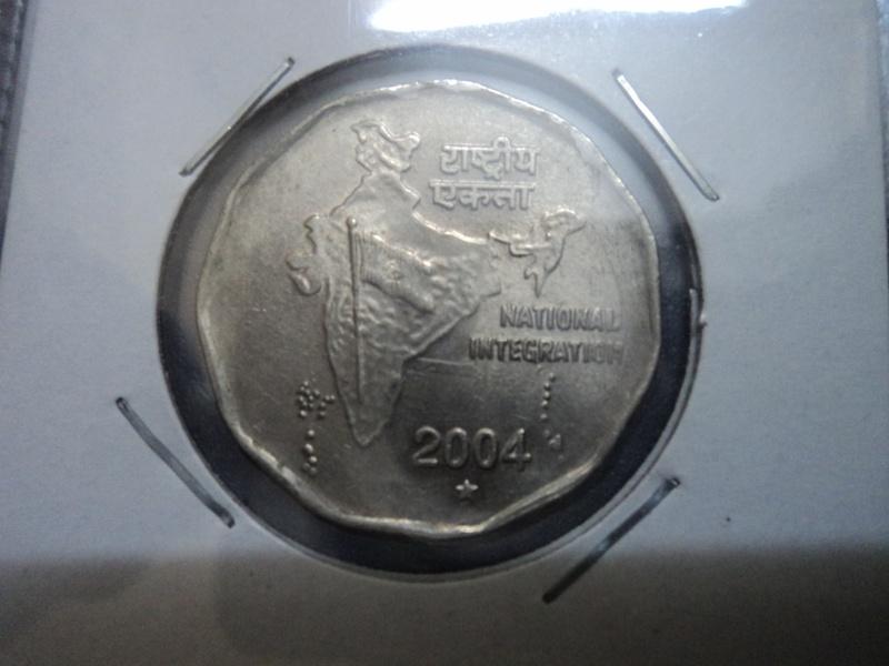 2004 2 rupee