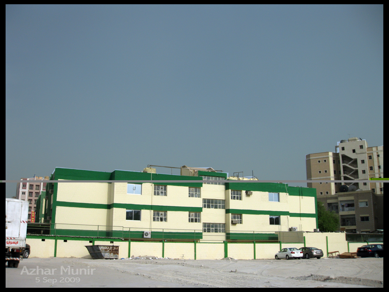 Rumasiya pakistan english school and college, Salmiya Kuwait