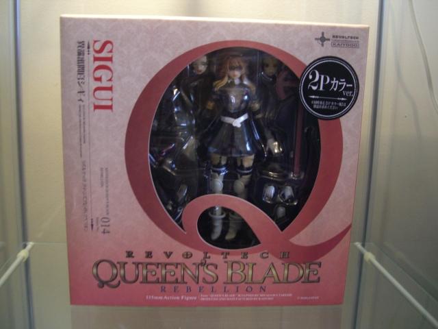Queens Blade Revoltech 014-EX Sigui 2P Colour
