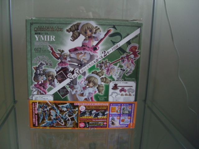 Queens Blade Revoltech 012 Ymir