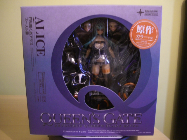 Queens Blade Revoltech 015 Alice Boost Queens Gate