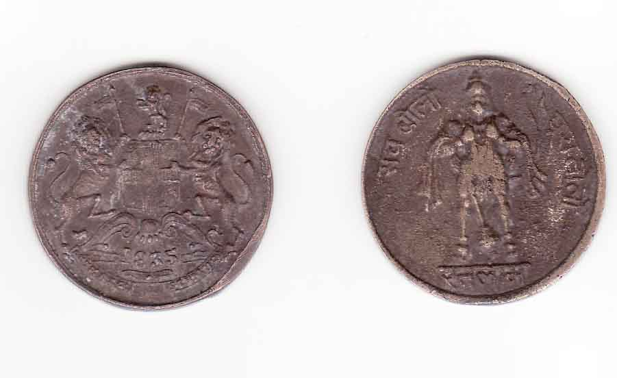 Old Hanuman coin 1835