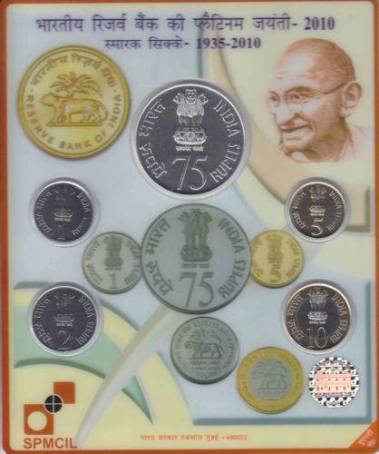 75 RS COIN RBI