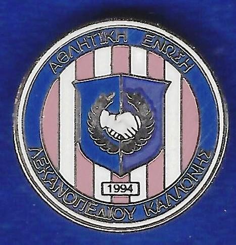 2013-2014 AEL KALONIS