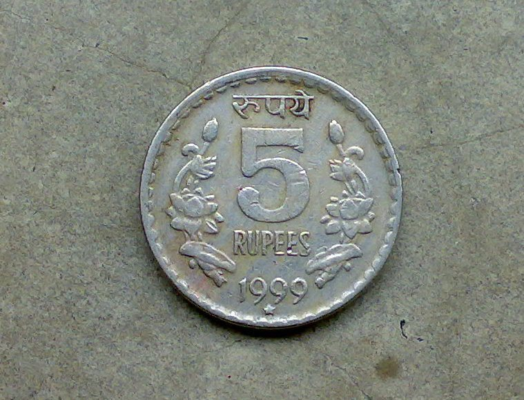 1993 Hyderabad Mint with differnet Security Edge