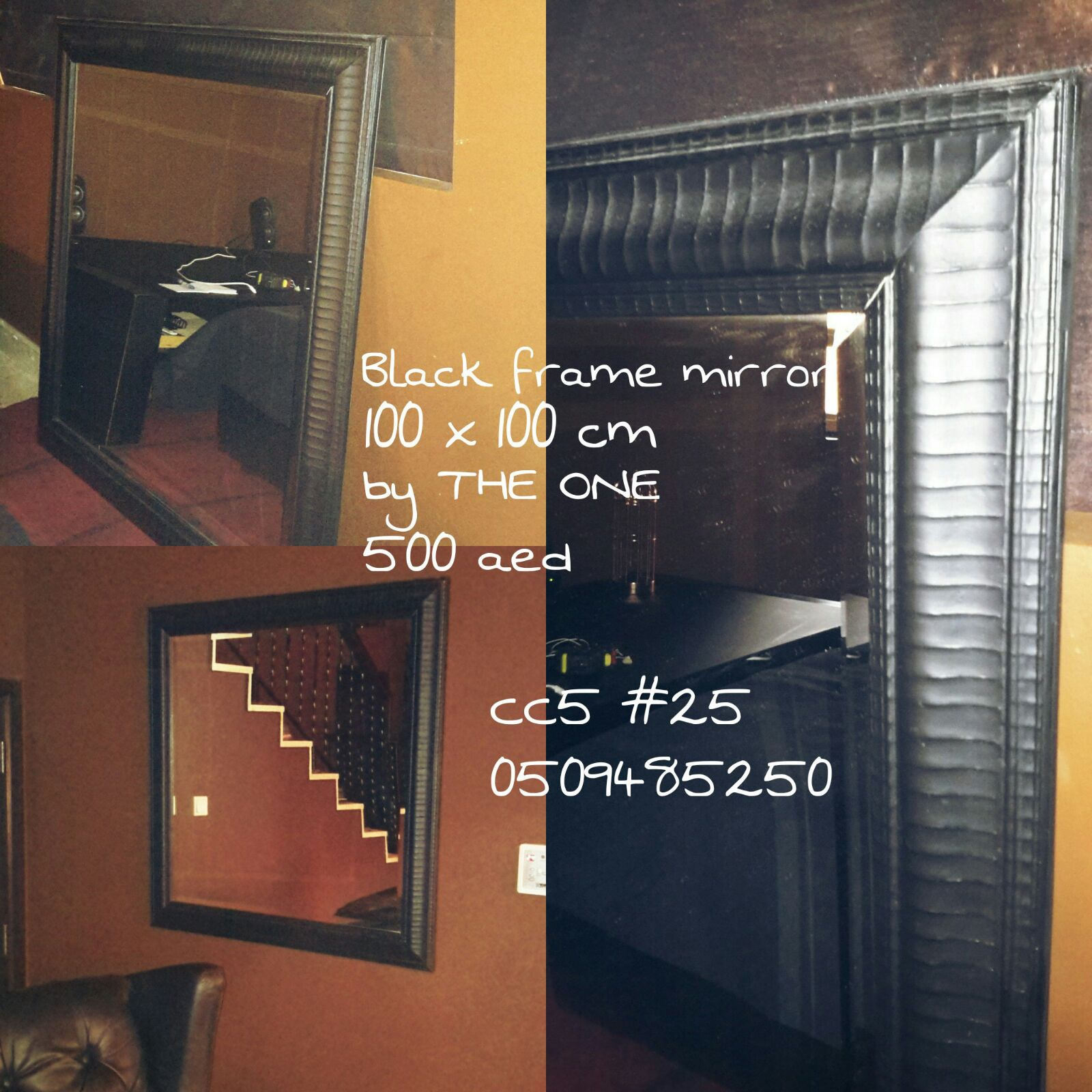 Room Extention Mirror from THE ONE