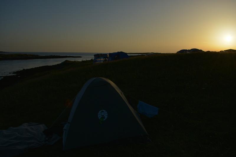 Wild Atlantic Way - Clifden ecoCampsite