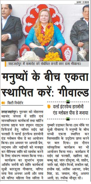 AMAR UJALA  NATIONAL HINDI NEWS PAPER