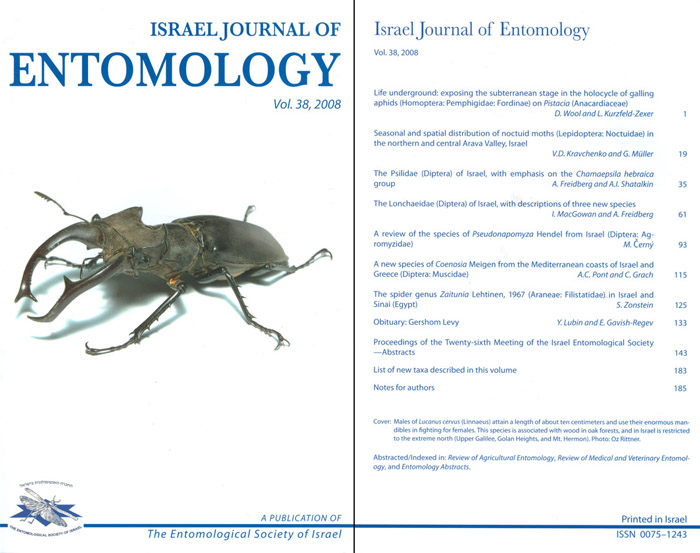 Israeli Journal of Entomology - Cover photo