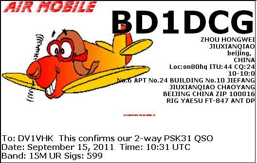 BD1DCG