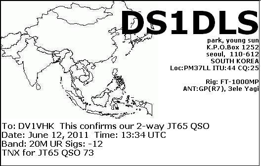 DS1DLS