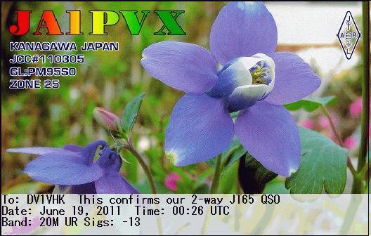 JA1PVX