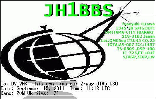 JH1BBS