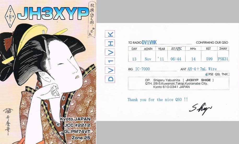 JH3XYP