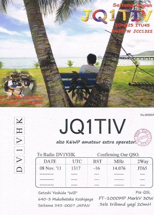 JQ1TIV