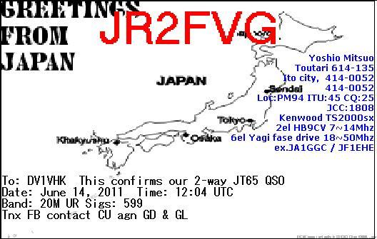 JR2FVG