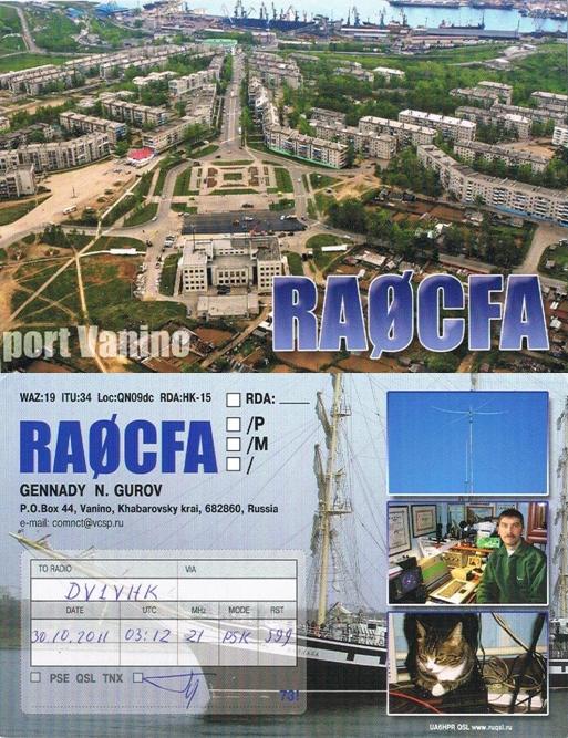 RA0CFA