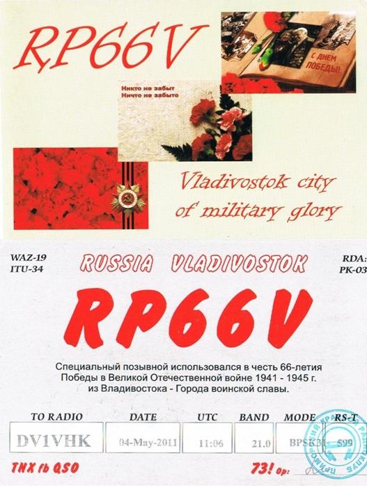 RP66V