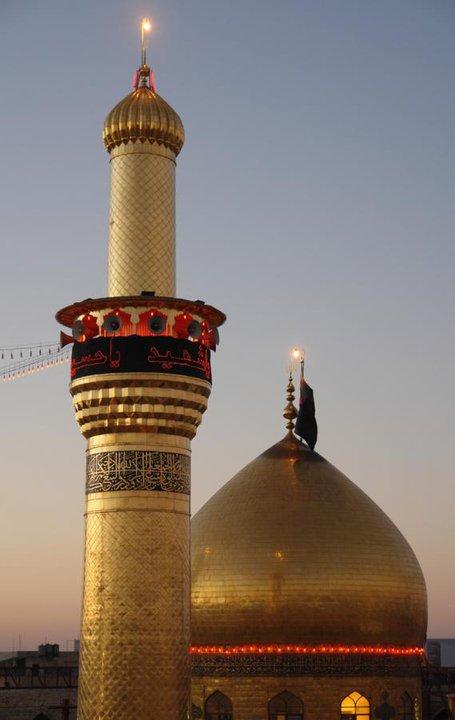 Roza Imam Hussain a.s