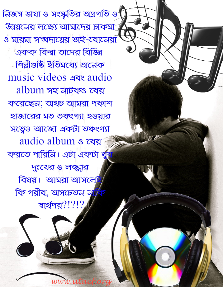 Tanchangya Music Album