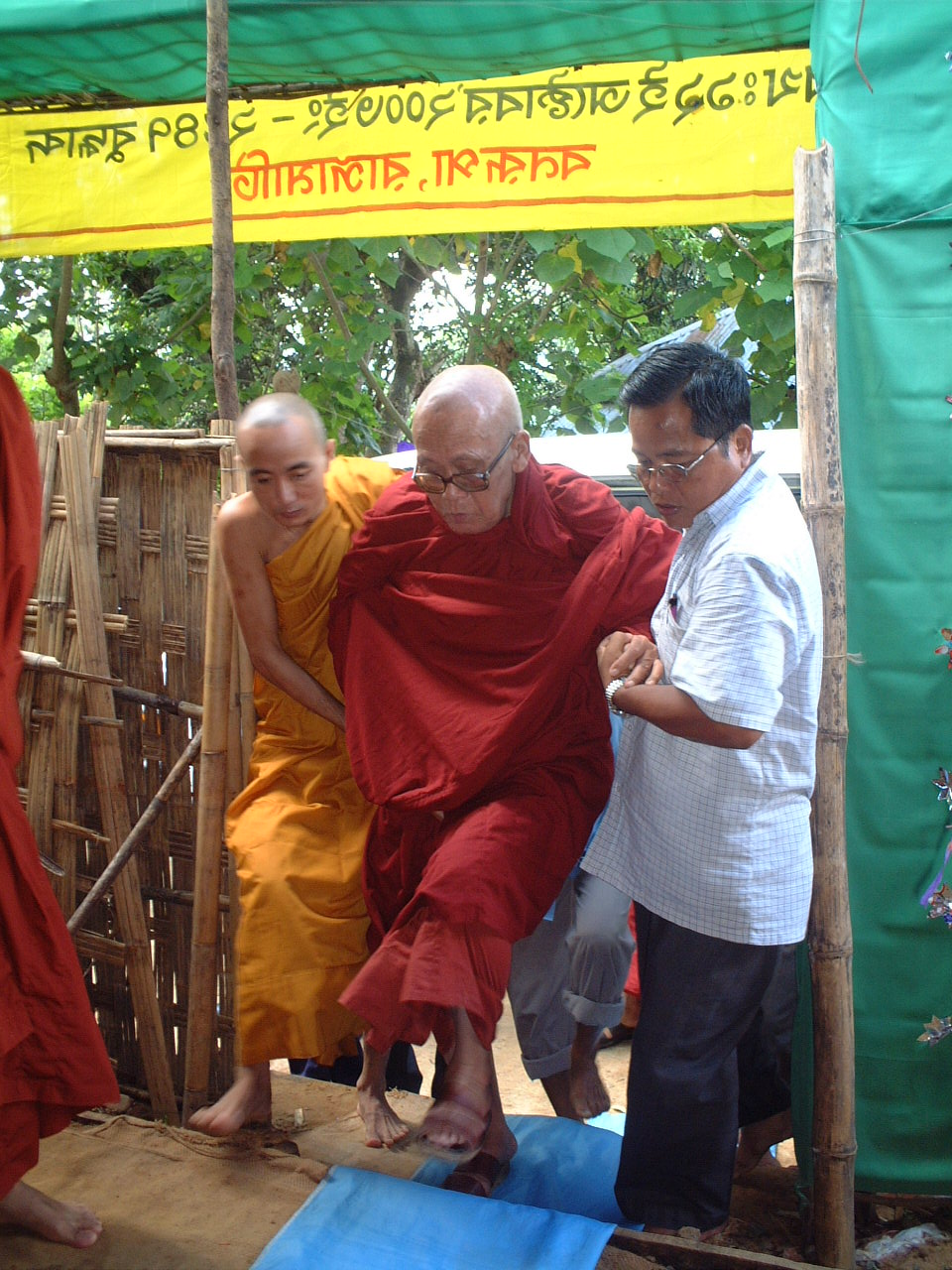 Raj guru Agra Vamsa Mahathera