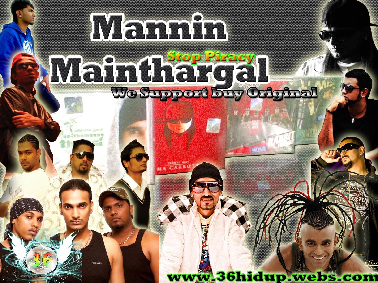 mannin mainthargal
