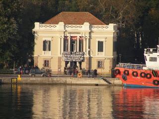 the Municipality occupied