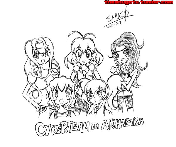 The Cyber Team in Akihabara