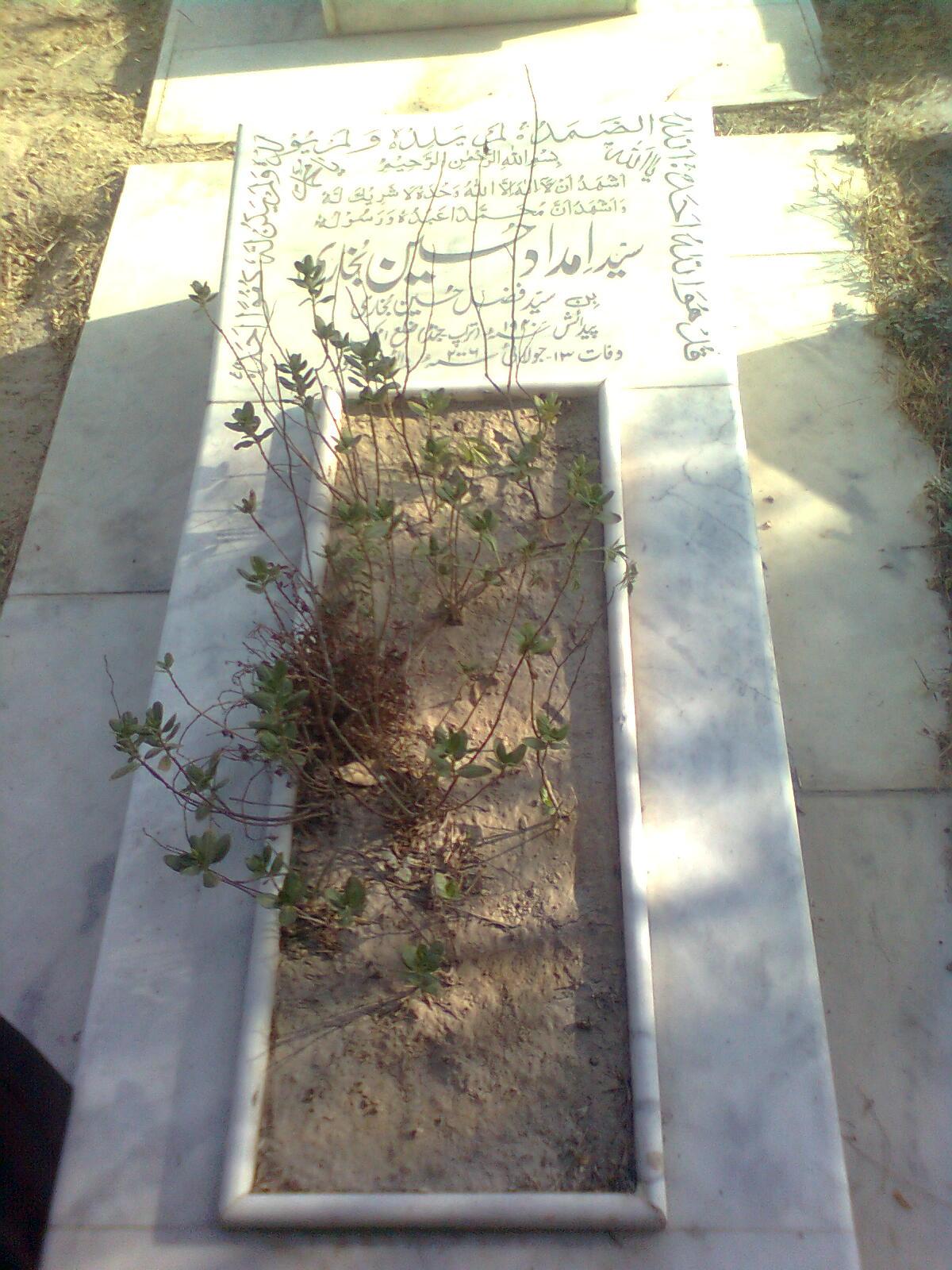 Syed Imdad Hussain Bukhari 1940-13th July 2006