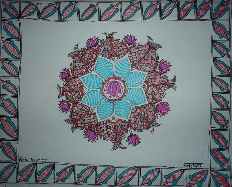 Kamaldal(A cluster of Lotus)