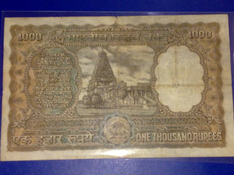 indian papaer money 1974