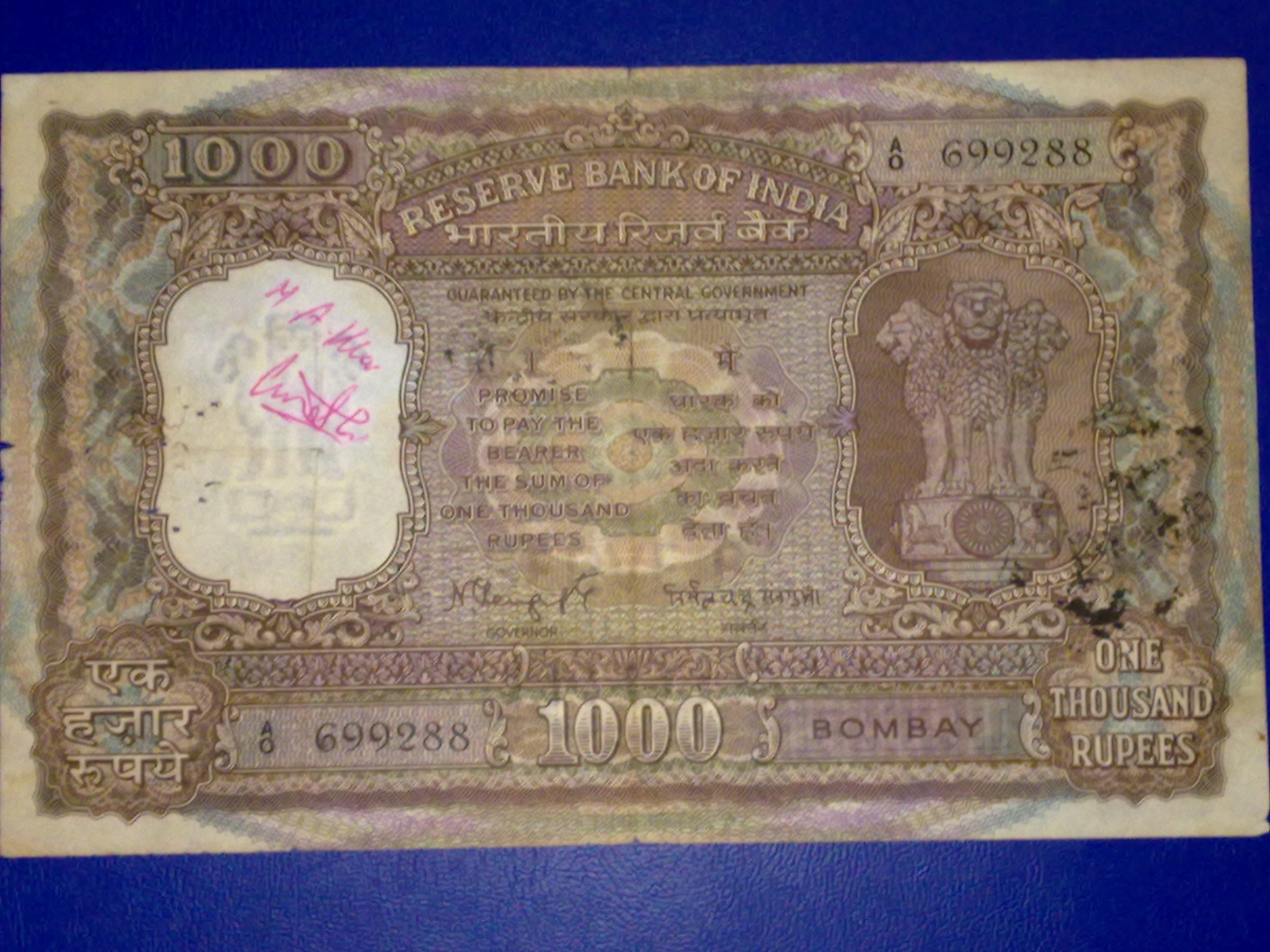 indian paper money 1974