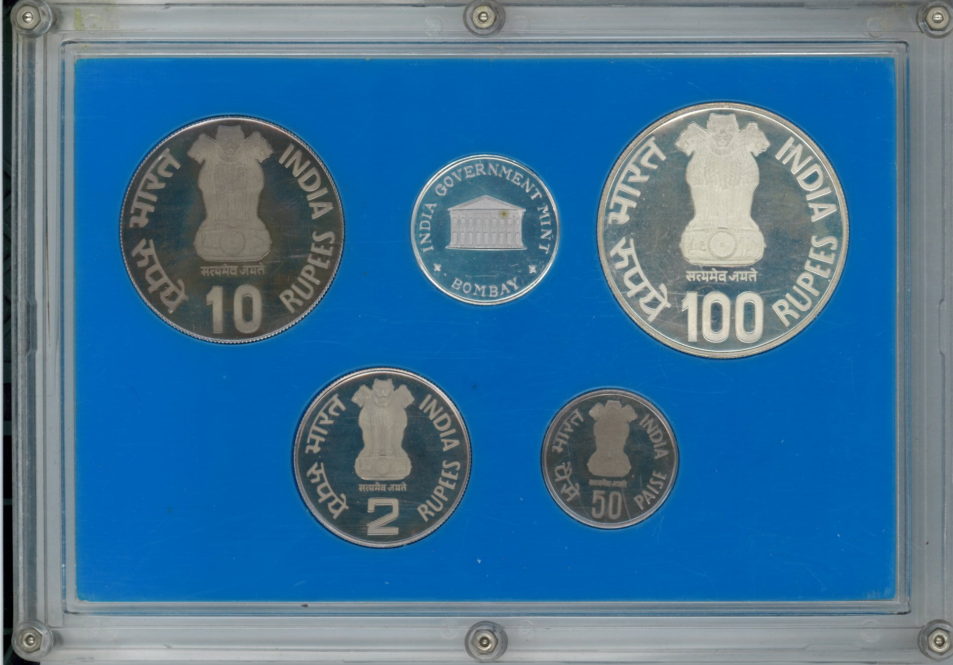 1985 RBI Proof