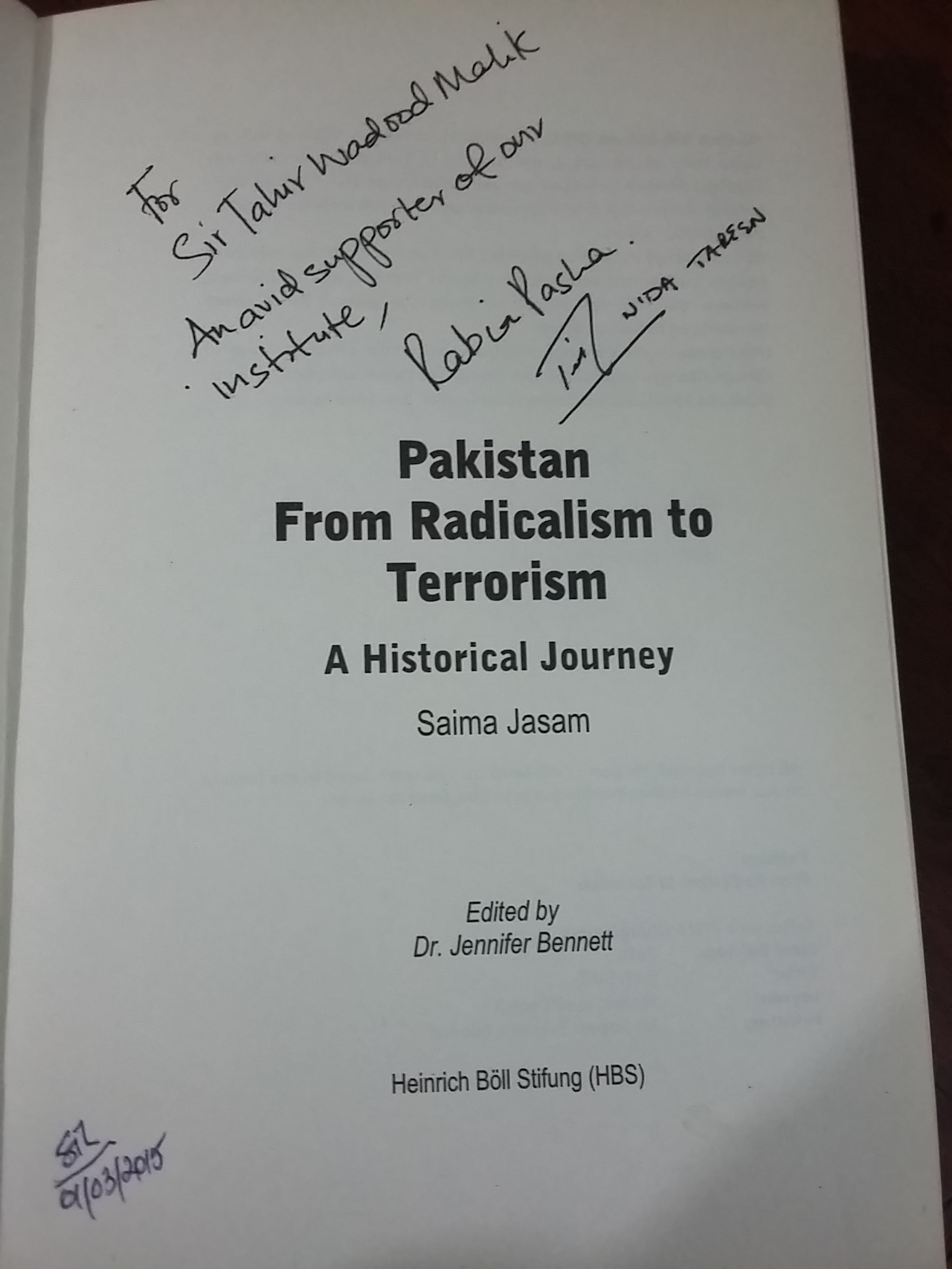 book inscription