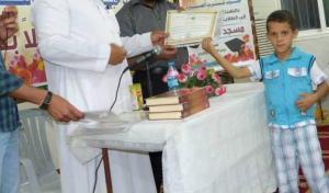 Waseem Issam Shuheiber