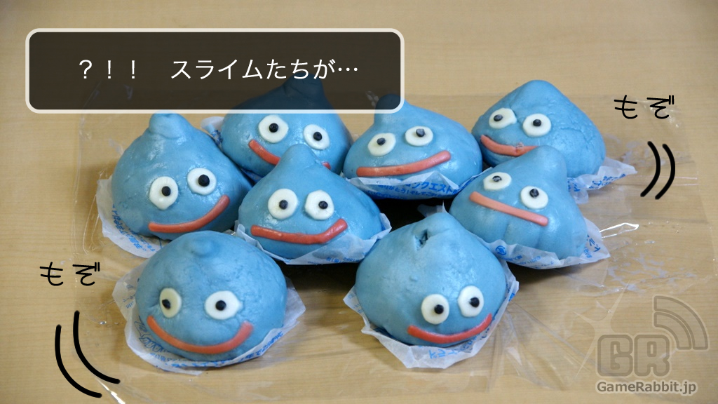 Slimes Appeared!