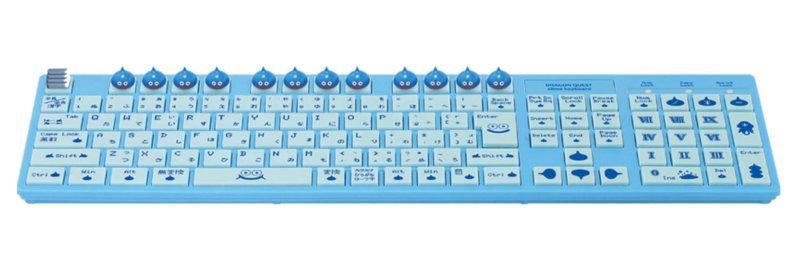 Slime Keyboard