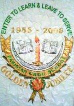 Golden Jublie Monogram