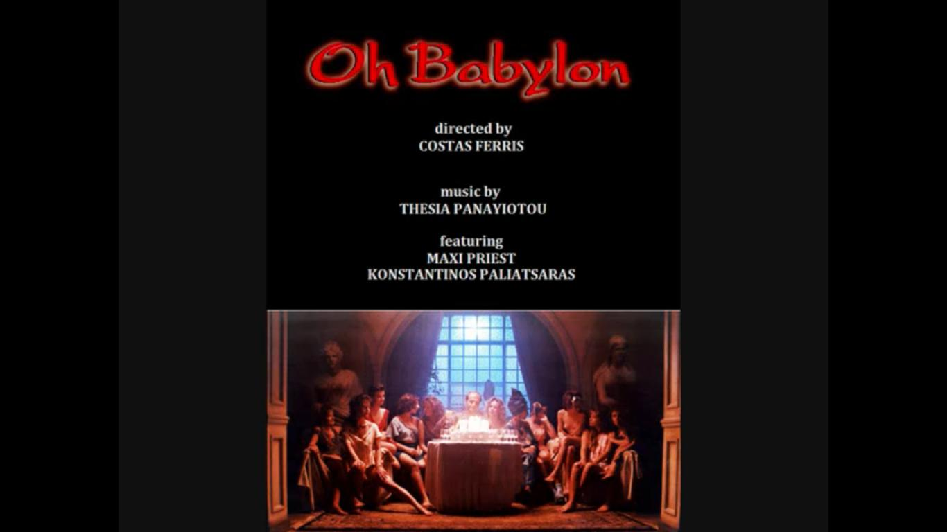 Poster of the film Oh Babylon